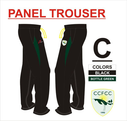 Picture of Tracksuit Trousers  - JUNIOR